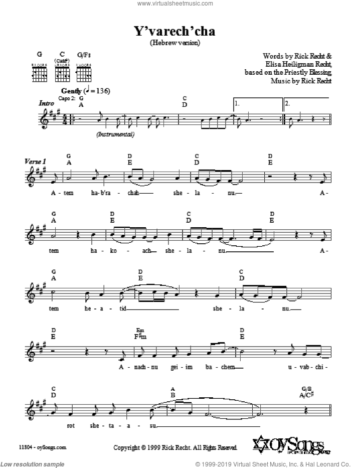 Y'varech'cha (Hebrew Version) sheet music for voice and other instruments (fake book) by Rick Recht, intermediate