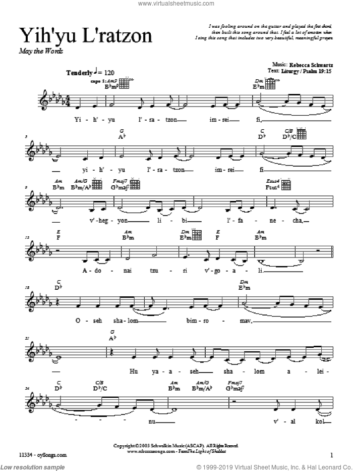 Yih'yu L'ratzon sheet music for voice and other instruments (fake book) by Rebecca Schwartz. Score Image Preview.