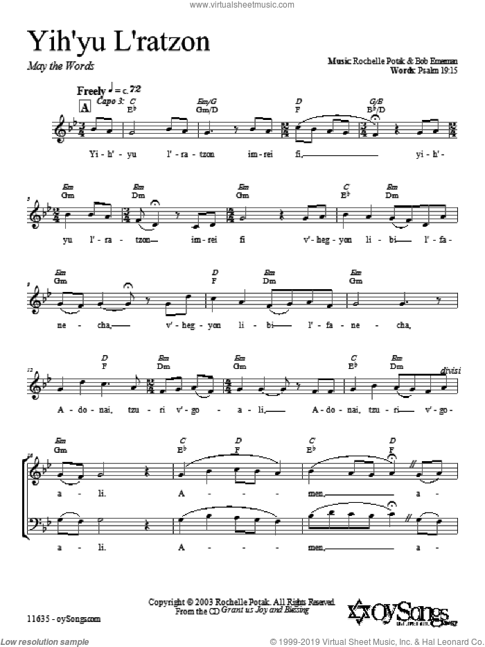 Yih'yu L'ratzon sheet music for voice and other instruments (fake book) by Shir Harmony. Score Image Preview.