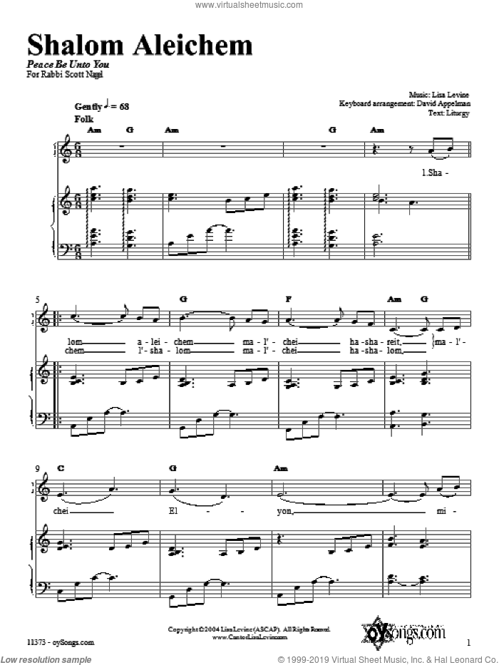 Shalom Aleichem sheet music for voice, piano or guitar by Lisa Levine, intermediate skill level