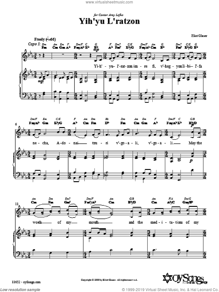 Yih'yu L'ratzon sheet music for voice, piano or guitar by Eliot Glaser. Score Image Preview.
