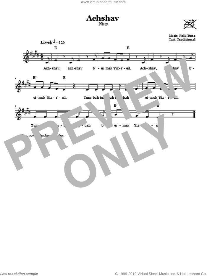 Achshav (Now) sheet music for voice and other instruments (fake book)