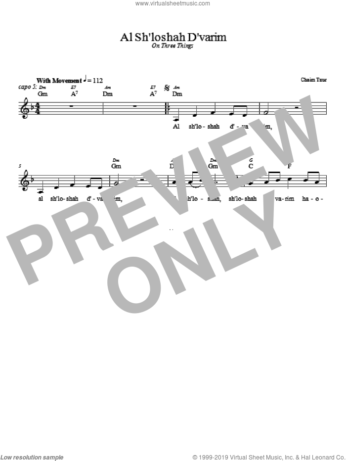 Al Sh'loshah D'varim sheet music for voice and other instruments (fake book) by Chaim Tzur. Score Image Preview.