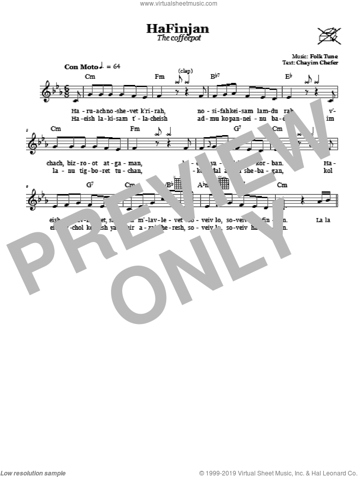 HaFinjan (The Coffeepot) sheet music for voice and other instruments (fake book). Score Image Preview.