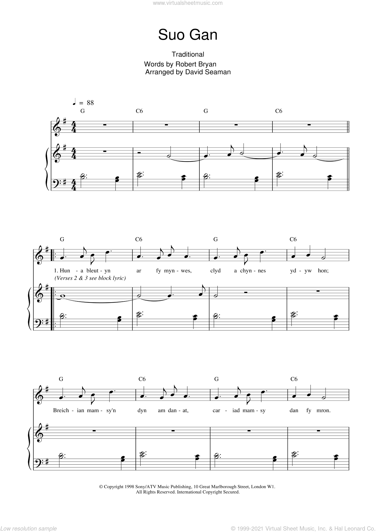 Suo Gan sheet music for voice, piano or guitar by Charlotte Church, intermediate skill level