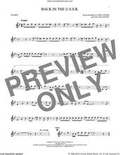 Cover icon of Back In The U.S.S.R. sheet music for trumpet solo by The Beatles, John Lennon and Paul McCartney, intermediate skill level
