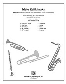 R. Alex Anderson Mele Kalikimaka (complete)